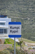 Strand Kypri (Golden Beach) bij Batsi   Eiland Andros   De Griekse Gids foto 009